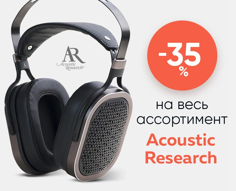 -35% на Acoustic Research