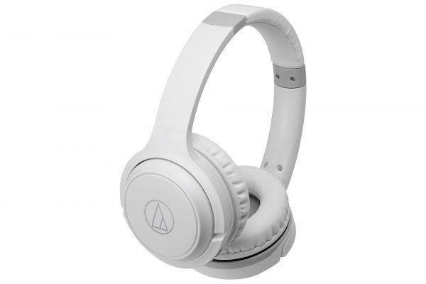 Audio-Technica ATH-S200BTWH (White)