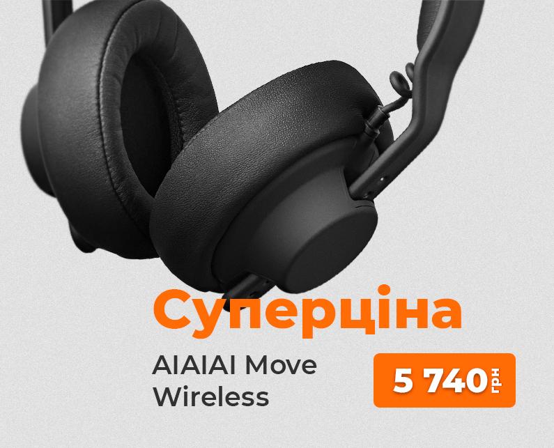 Суперцiна на навушники AIAIAI Move Wireless