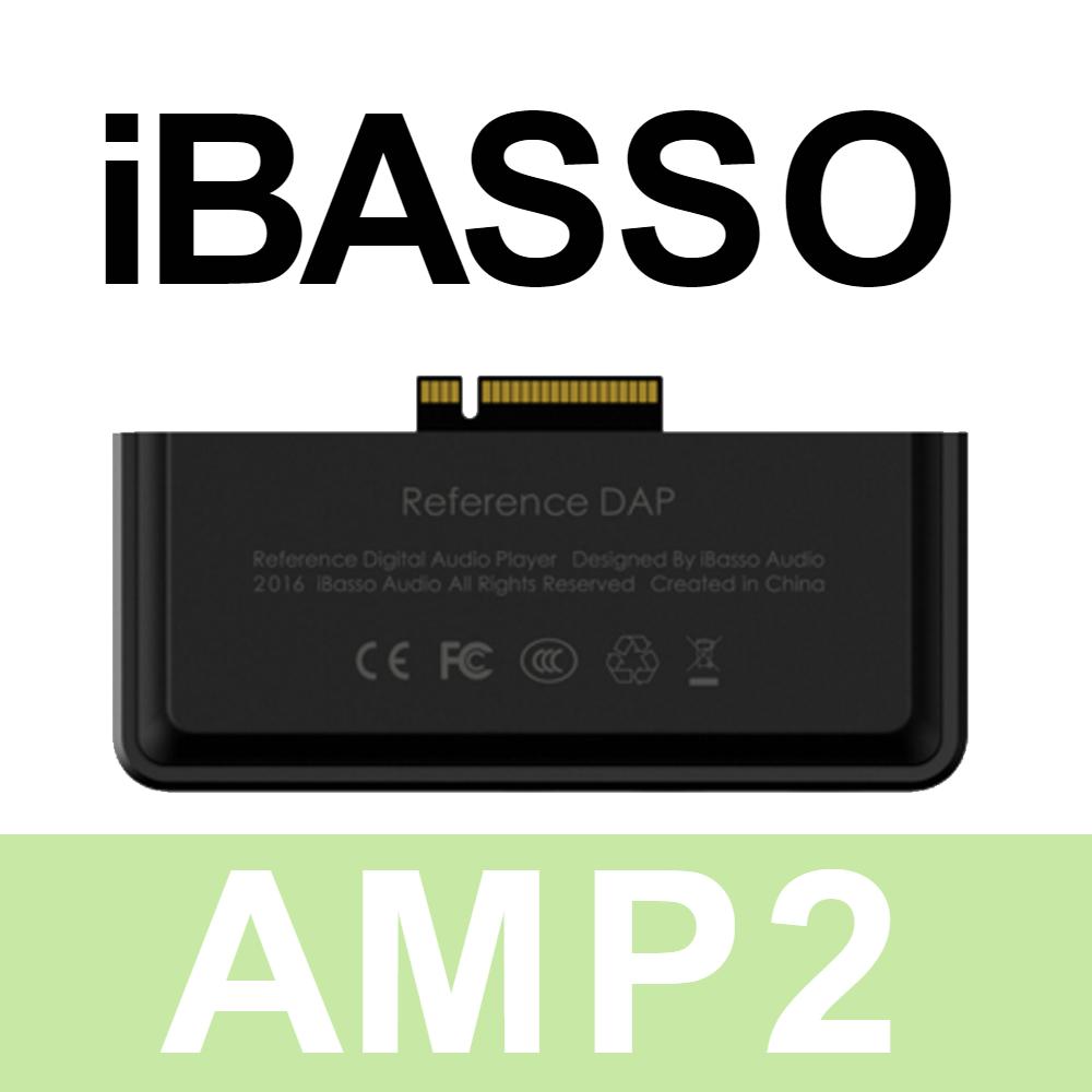 AMP2 новый усилитель для iBASSO DX200 Reference DAP
