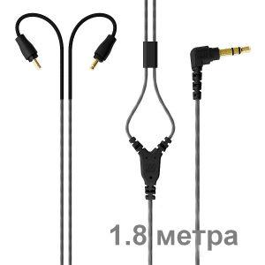 Кабель MEE Audio M6PRO-BK 1,8 метра
