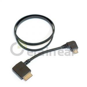Цифровой кабель Sony Walkman-microUSB